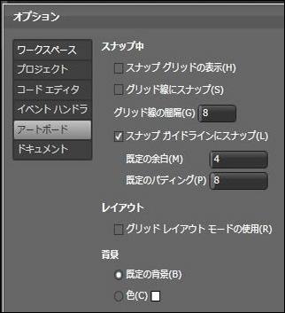 expressionblend_japanese3.jpg