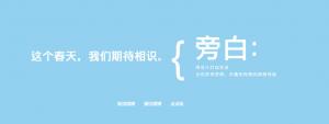 pangbai.com_mdong.org
