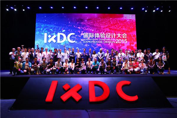 ixdc_2015