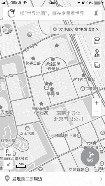2017年-工具型地图